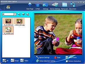 McFunSoft Video Capture 6.3 screenshot