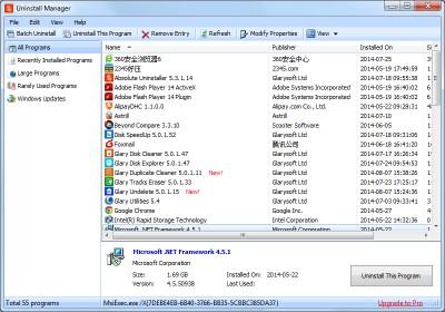 Absolute Uninstaller 5.3.1.17 screenshot