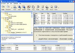 Active Document Keeper 1.21 screenshot