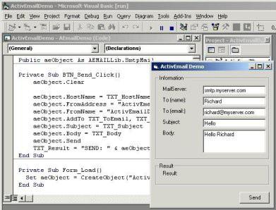 ActiveEmail SMTP E-mail Toolkit 2.1 screenshot