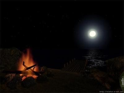 AD Midnight Fire - Animated Desktop Wallpaper 3.1 screenshot