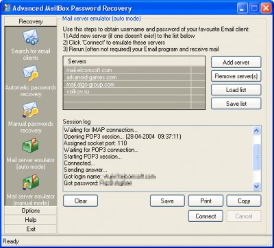 Advanced Mailbox Password Recovery 1.09 screenshot