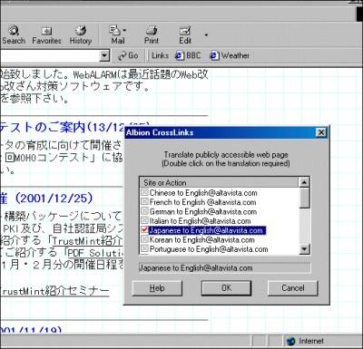 Albion CrossLinks 1.5 screenshot