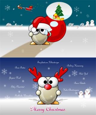 ALTools Christmas Desktop Wallpapers 2004