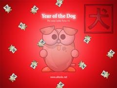 ALTools Lunar Zodiac Dog Wallpaper 2005 screenshot