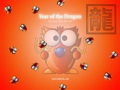 ALTools Lunar Zodiac Dragon Wallpaper 2005 screenshot