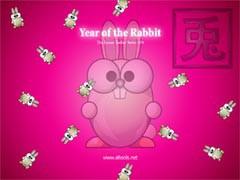 ALTools Lunar Zodiac Rabbit Wallpaper 2005 screenshot