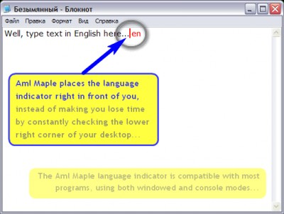 Aml Maple 6.05 screenshot