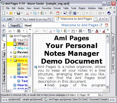 Aml Pages 9.86 screenshot
