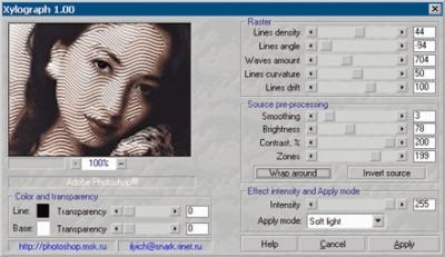 AmphiSoft plugins 1.22 screenshot