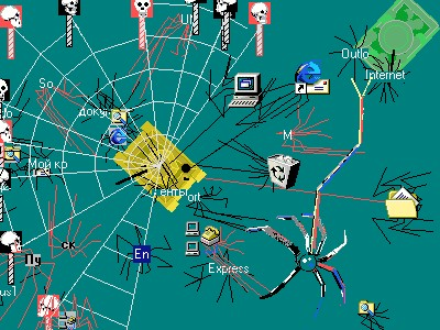 Antivirus Tank 1.5.0 screenshot