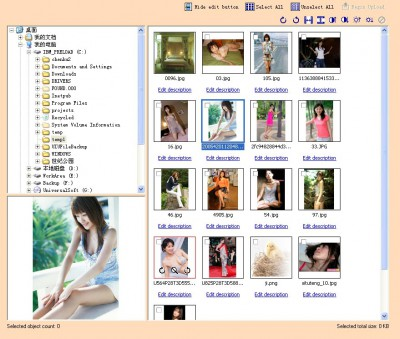 ASP Image Uploader 5.0.0.6 screenshot