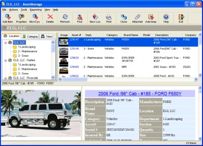 AssetManage Asset Tracking - SQL Server 2007 screenshot