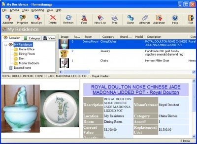 AssetManage Home Edition 2006 screenshot
