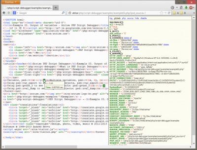 Atrise PHP Script Debugger 4.2.1 screenshot