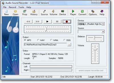 Audio Sound Recorder 1.22.2.3 screenshot