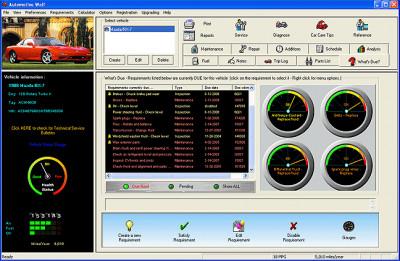 Automotive Wolf 4.520 screenshot