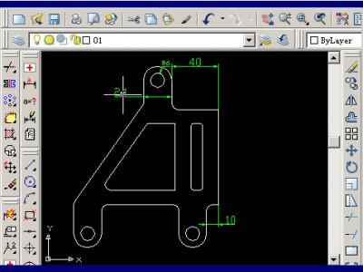 AutoPara for AutoCAD 1.00 screenshot