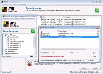 AVG Internet Security 7.5.557a14 screenshot