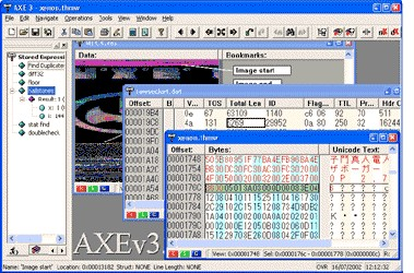 AXE 3.4 screenshot