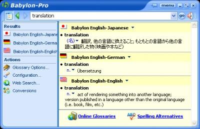Babylon-Pro 5.0 screenshot