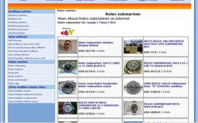 BeListings Free eBay Software 1.0 screenshot