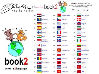 book2 English - Spanish 1.3 screenshot