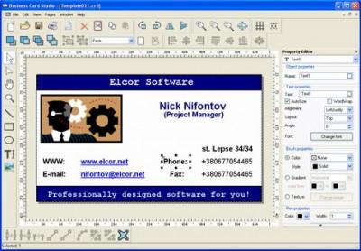 Business Card Studio 4.5.122.10 screenshot