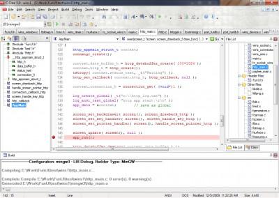 C-Free 5.0 Pro screenshot
