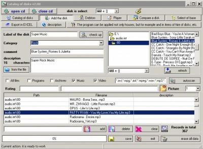 Catalogue of disks 3.0 screenshot