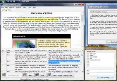 CatsCradle 3.8 screenshot