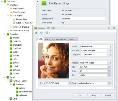 CentriQS 2.1.743 screenshot