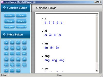 Chinese Alphabet 1.0 screenshot