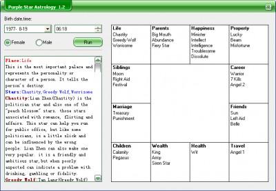 Chinese Purple Star Astrology 1.28 screenshot