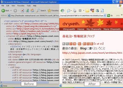 Chrysanth NETime Channel 4.0 screenshot
