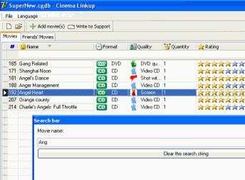 Cinematheca 1.0 screenshot