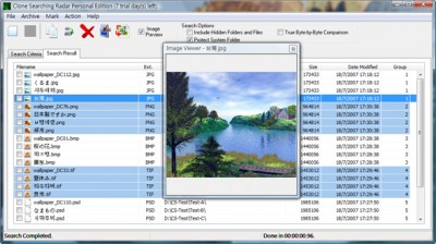 Clone Searching Radar Personal Edition 2.12 screenshot