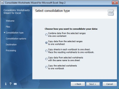 Consolidate Worksheets Wizard for Excel 1.0 screenshot