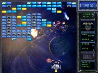 Cosmic Ball 2.1.2 screenshot