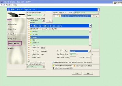 Data Export - Text2DB2 1.0 screenshot