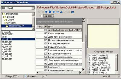 DBF WORK 2.0 screenshot