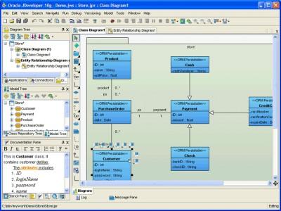 DBVA for JDeveloper for Windows 4.3 screenshot