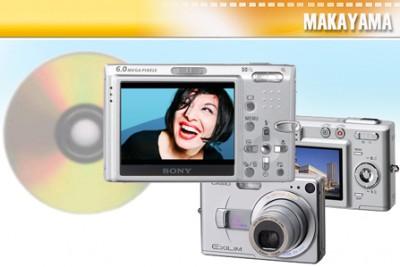 Digital Camera Media Studio 1.0 screenshot