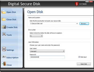 Digital Secure Disk 2011 screenshot