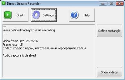 Direct Stream Recorder 3.2 screenshot