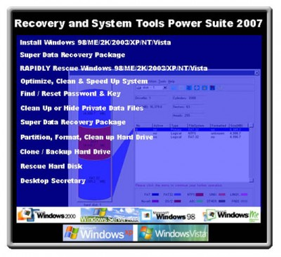DSP DATA RECOVERY SUITE 2011.1105 screenshot