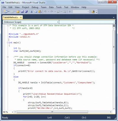 DTM Data Generation SDK 1.57.00 screenshot