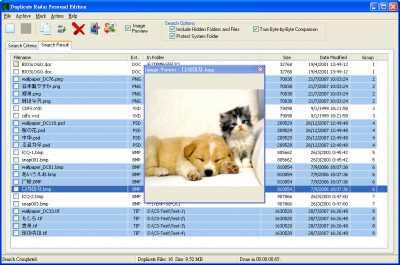 Duplicate Radar Professional Edition 4.20 screenshot