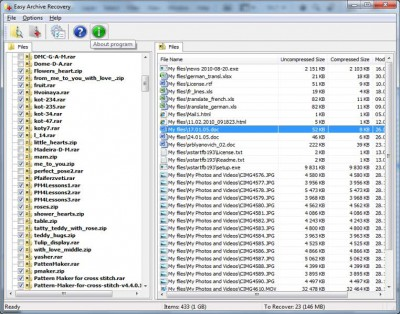Easy Archive Recovery 2.0 screenshot