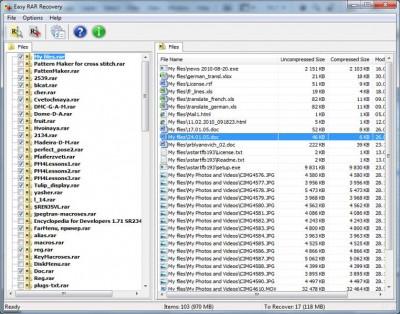 Easy RAR Recovery 2.0 screenshot